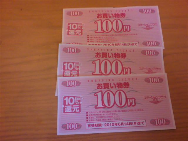 2010051511080000