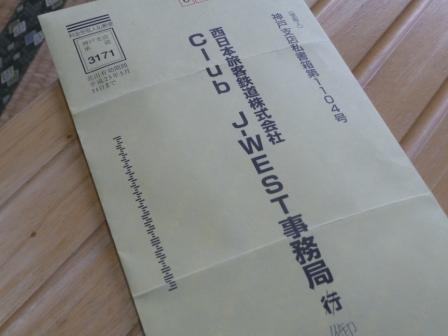 P1050134