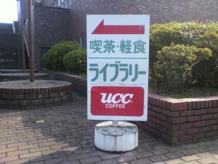 2010112011210001