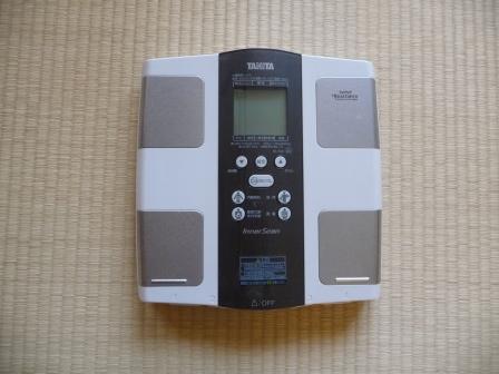 P1110340