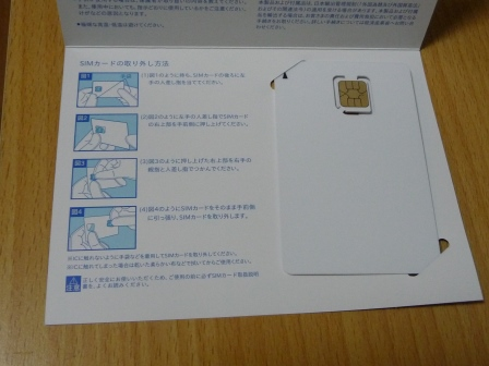 P1120565